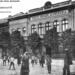 1906 - Mestská meštianska škola dievčenská