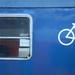Kerékagy+vonatagy